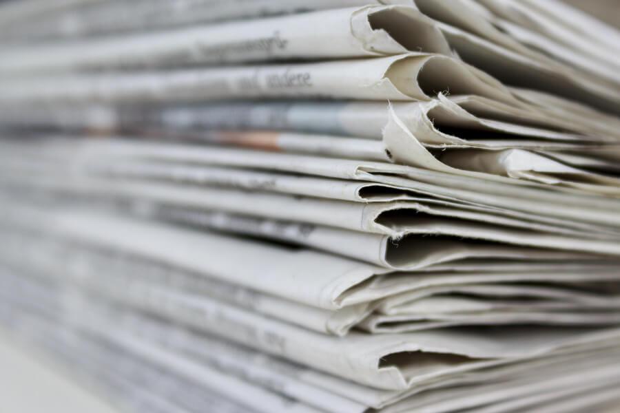 עיתונות צריך עיון