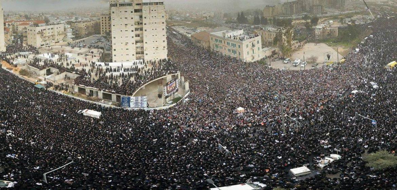 """הפגנה המונית נגד גיוס לצה""""ל"""